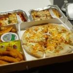 Terminowa dostawa pizzy